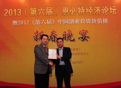 中国新智库为亚特仕颁发了恩必特唯一推荐使用的证书